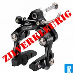 Tektro CR720 cantilever cyclocross brake silver